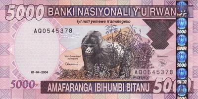 5000 франков 2004 Руанда.  (в наличии 2009 год)