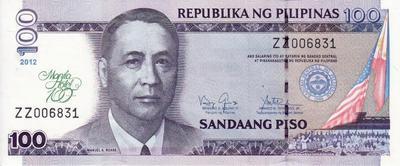 100 песо 2012 Филиппины. 100-летие отелю Манила.