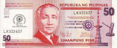 50 песо 2013 Филиппины. 50-летие университету Тринити в Азии.
