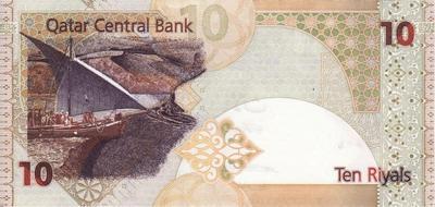 10 риалов 2008 Катар.
