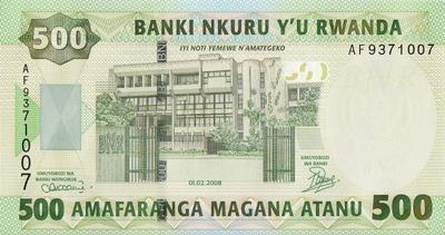 500 франков 2008 Руанда.
