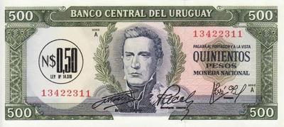 0,5 новых песо 1975 на 500 песо 1967 Уругвай.