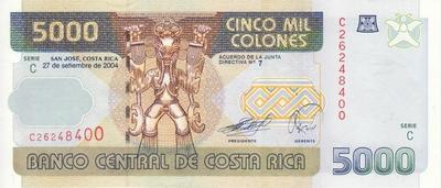 5000 колон 2004 Коста-Рика.