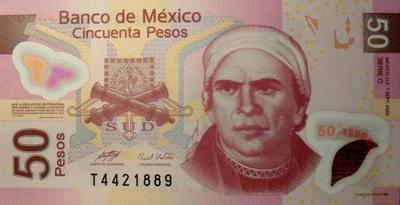 50 песо 2005 Мексика.
