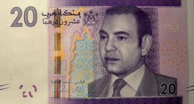 20 дирхам 2012 Марокко.