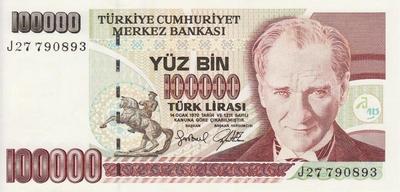 100000 лир 1970 (1997) Турция.