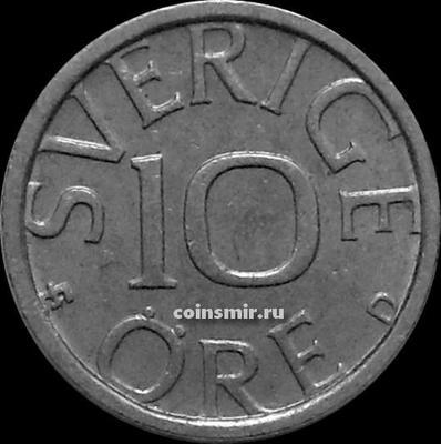 10 эре 1988 D Швеция.