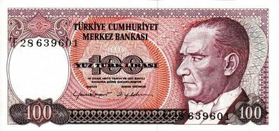 100 лир 1970 (1984) Турция.
