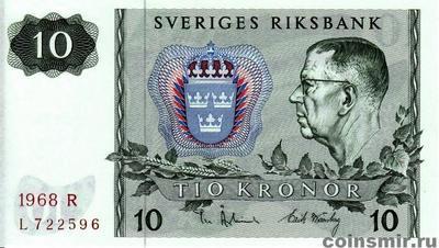 10 крон 1968 Швеция.