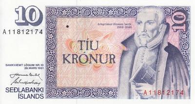 10 крон 1961 (1981) Исландия.