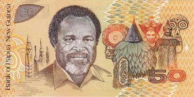 50 кин 1989 Папуа-Новая Гвинея.