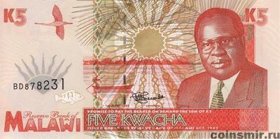 5 квач 1995 Малави.