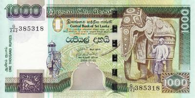 1000 рупий 2006 Шри-Ланка.