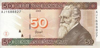 50 литов 2003 Литва.