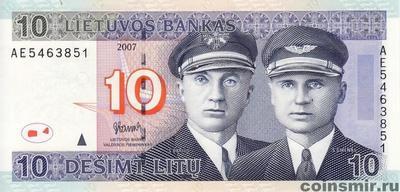 10 литов 2007 Литва.
