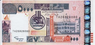 5000 динаров 2002 Судан.