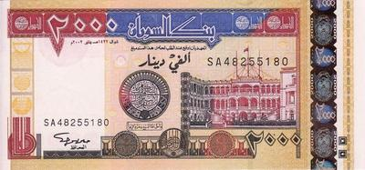 2000 динаров 2002 Судан.