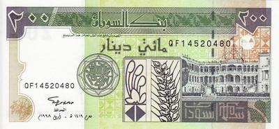 200 динаров 1998 Судан.