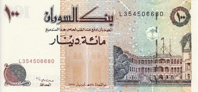 100 динаров 1994 Судан.