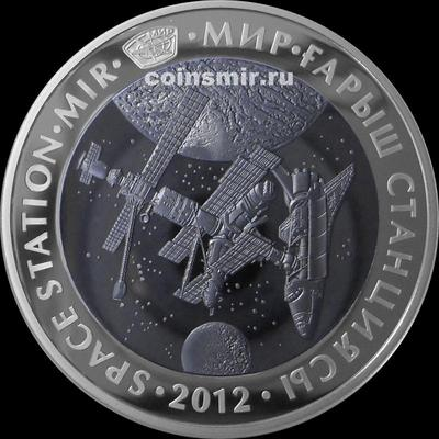 """500 тенге 2012 Казахстан. Космическая станция """"Мир""""."""