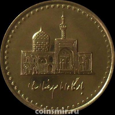 100 риалов 2004 Иран. Мавзолей Имама Резы в Мешхеде.