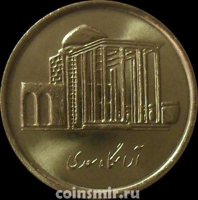 500 риалов 2008 Иран.