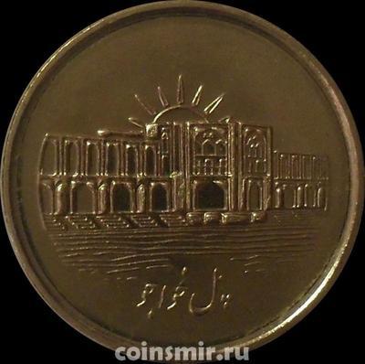 1000 риалов 2008 Иран.