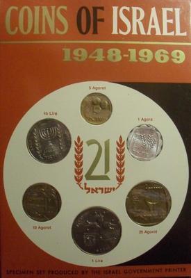 Набор монет 1969 Израиль.
