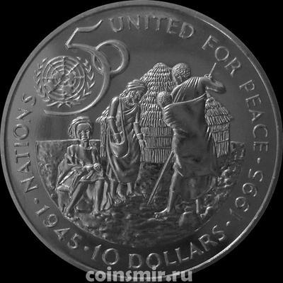 10 долларов 1995 Намибия. 50 лет ООН.