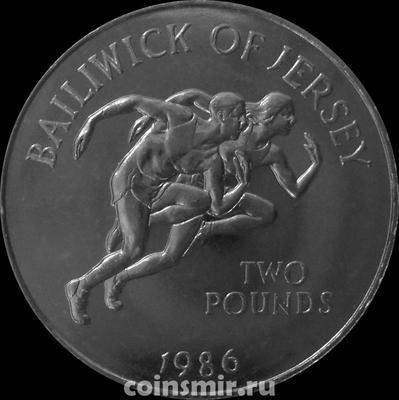 2 фунта 1986 Джерси.  13-е игры Содружества в Эдинбурге.