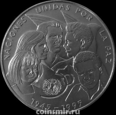 1 песо 1995 Куба. 50 лет ООН.