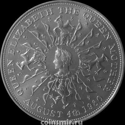 25 пенсов 1980 Великобритания. 80 лет Королеве-Матери.