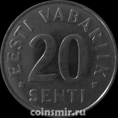 20 сентов 1997 Эстония.