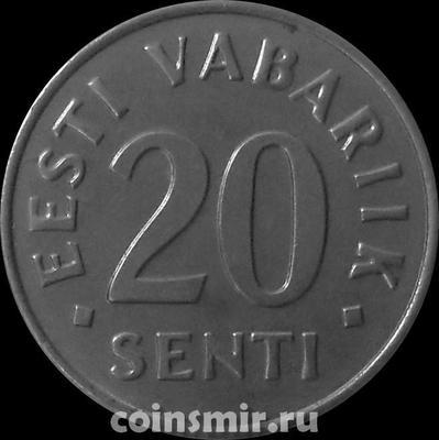 20 сентов 2006 Эстония.