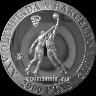 2000 песет 1990 Испания. Олимпиада в Барселоне 1992. Баскетбол.