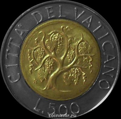 500 лир 1989  Ватикан. Виноградная лоза.