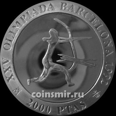2000 песет 1990 Испания. Олимпиада в Барселоне 1992. Стрельба из лука.