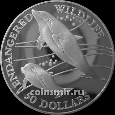 50 долларов 1991 острова Кука. Дельфины.