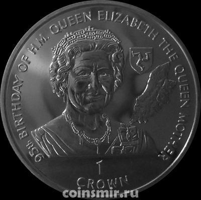 1 крона 1995 остров Мэн. 95-летие королевы-матери.