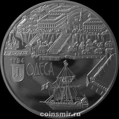 5 гривен 2014 Украина. Одесса.