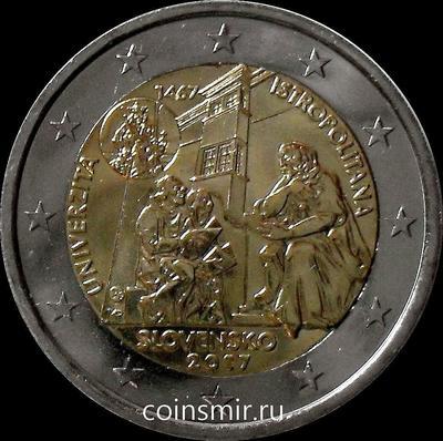 2 евро 2017 Словакия. 550 лет Истрополитанской академии.