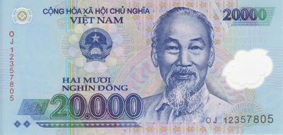 20000 донгов 2006-2012 Вьетнам.