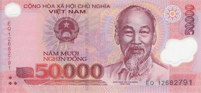 50000 донгов 2003-2014 Вьетнам.