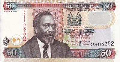 50 шиллингов 2008 Кения.