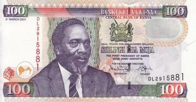 100 шиллингов 2008 Кения.