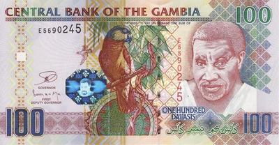 100 даласи 2010-13 Гамбия.
