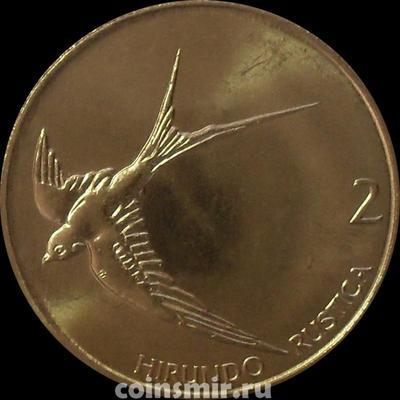 2 толара 1998 Словения. Ласточка. (в наличии 2004 год)