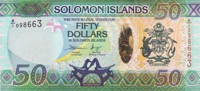 50 долларов 2013 Соломоновы острова.