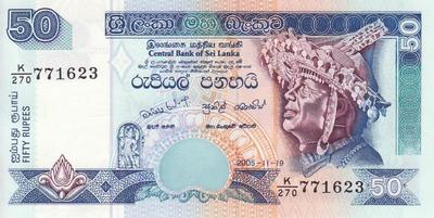 50 рупий 2005 Шри-Ланка.