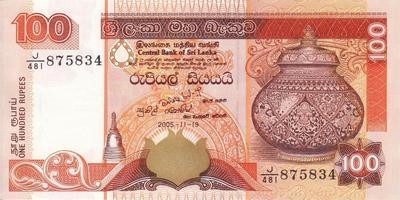 100 рупий 2005 Шри-Ланка.